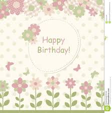 Baby Invitation Card Design Baby Invitation Cards With Flowers Stock Photo Image 25421240
