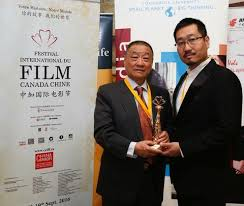 china cci chine matterthings 3d prints trophies for canada china festival