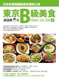 d馗oration murale pour cuisine d馗oration cuisine fa nce 100 images d馗oration cuisine 100