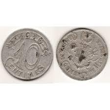 chambre de commerce de marseille 10 centimes chambre de commerce de marseille 1916 pièces de