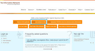 pan card how to link aadhaar card with pan card by sms e filing portal