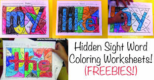 hidden sight word coloring worksheets freebie alert heidi songs