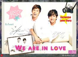 We Are In Love The Homin Love U0026 War Couple Couples Otps Onehallyu