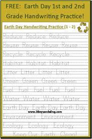 free earth day handwriting printables grades 1 and 2 u2013 3 boys