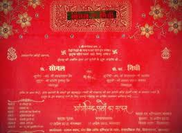 marriage invitation card format in yaseen for