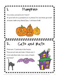 halloween halloween math worksheets 4th grade printable puzzle