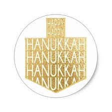 hanukkah stickers hanukkah stickers with cat in kippah zazzle