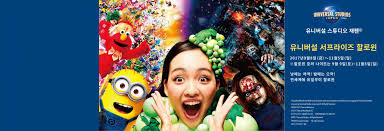 halloween horror nights express universal studios japan universal surprise halloween express pass