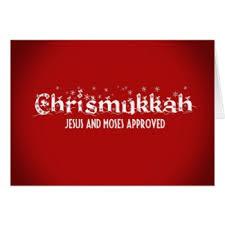 chrismukkah decorations how to celebrate chrismukkah jolly holidays