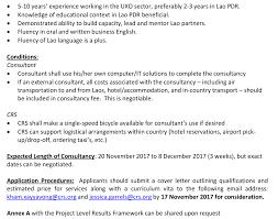 job application cover letter length cover letter cover letter and