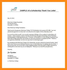 scholarship acceptance letter efficiencyexperts us