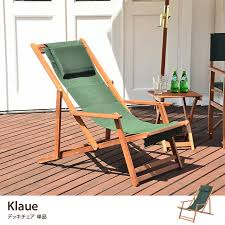 kagu350 rakuten global market table kagu350 rakuten global market deck garden chair chair garden