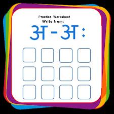 all worksheets cbse hindi worksheets printable worksheets