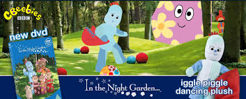 night garden toys dvd