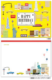 ashiya hori mansho do rakuten global market birthday laser pop