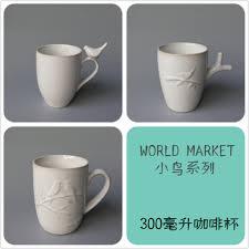 online get cheap bird coffee mug aliexpress com alibaba group
