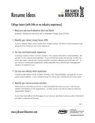 Resume Overview Samples by Best 25 Good Objective For Resume Ideas On Pinterest Career
