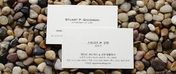 Japan Business Card Etiquette Korean Business Card Translation Best Business Cards