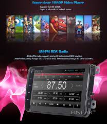 android fm radio eincar wireless rear included android 5 1 system