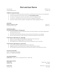 Skills And Accomplishments Resume Examples Resume Samples Division Of Student Affairs