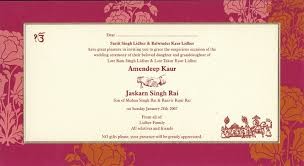 indian wedding invitation card 20 simple indian wedding invitation card vizio wedding