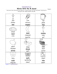 letter m alphabet activities at enchantedlearning com