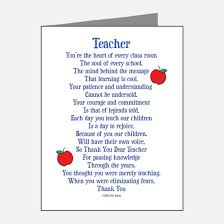 thank you cards for teachers aide thank you cards aide note cards cafepress