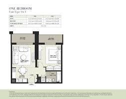 hayat boulevard by nshama 1 bedroom apartment type 1a 3 floor plan