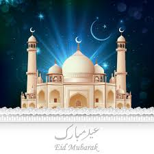 Eid Invitation Card Eid Mubarak Greetings Card Hd Picture Event Wallpaper