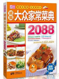 recette cuisine chinoise chinois alimentaire plats livre avec 1 vcd enseignement chinois