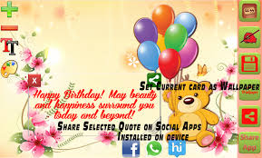 birthday greeting card maker apk android gratuit télécharger