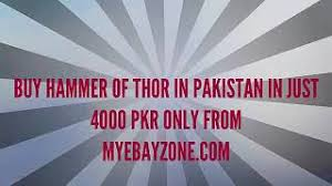 hammer of thor in islamabad 3gp mp4 hd video download hdgeet com