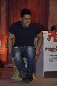 Aamir Khan Spotted At Panchayat Aaj Tak Conclave Stills Aamir