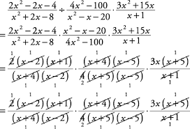 rational equations worksheet dividing rational expressions