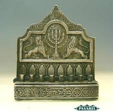 travel menorah pasarel bezalel silver traveling miniature hanukkah l menorah