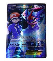 full art ash greninja ex custom pokemon card u2013 zabatv