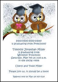 kindergarten graduation cards graduating cards for kindergarten preschool with wise owls 7455gcs ks