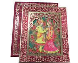 manufacturer of designer wedding cards ready made card by