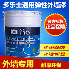 Is Exterior Paint Waterproof - china exterior elastic paint china exterior elastic paint