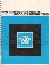 1978 chrysler dodge and plymouth rwd car repair shop manual 2 vol set