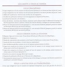 documents mariage dossier de mariage civil documents et imprimés