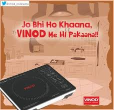 Which Induction Cooktop Is Best 29 Best Vinod Induction Cooktop Images On Pinterest