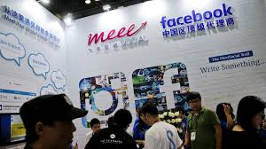 vpns in china behind internet crackdown u0027game of cat and mouse