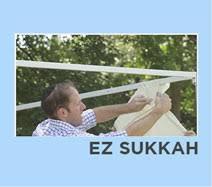 sukkah kits sale sukkah world modular sukkas ez sukkah kits ease lock suka