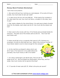 ideas collection money word problems worksheets about sheets