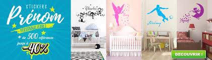 stickers muraux chambre bébé plante interieure fleurie pour deco mural chambre bebe nouveau