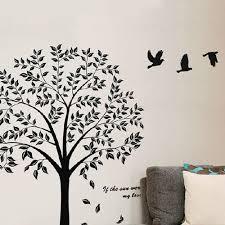 29 tree of life wall art stickers tree of life photo frame tree birds wall decals tree of life wall sticker diy vinyl art ebay