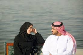 site mariage musulman rencontre et mariage musulman voyages rencontres avec des peuples