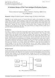 hardware design proposal a hardware design of fish tank intelligent purification system