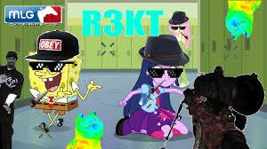 Mlg Meme - 901365 420 dank dank memes edit edited screencap equestria